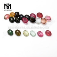 OVAL CABOCHON 6X8MM NATURAL TOURMALINE GEMSTONE