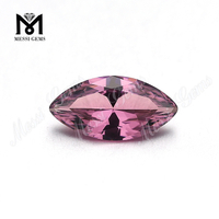 #205 Marquise 7x14MM Color Change Nanosital