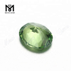 Peridot Color Change Nanosital Gemstones For Sale