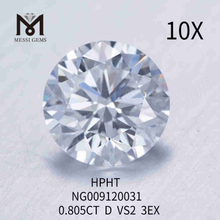0.805carat D/VS2 loose lab made diamond 3EX