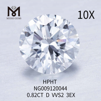 0.82CT Round D VVS2 3EX lab diamond
