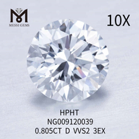 0.805CT D VVS2 white round lab grown diamond 3EX