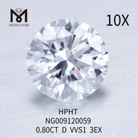 0.80CT white D round loose lab diamond VVS1 3EX