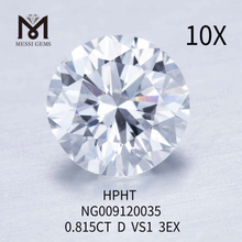 0.815carat D VS1 round lab created diamond 3EX