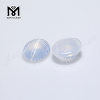 Oval 7*9mm Gemstone White Star Sapphire Cabochon