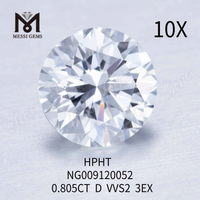 0.805CT white VVS2 3EX round loose lab made diamond