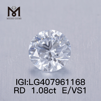 1.08CT E/VS1 round IGI lab grown diamond